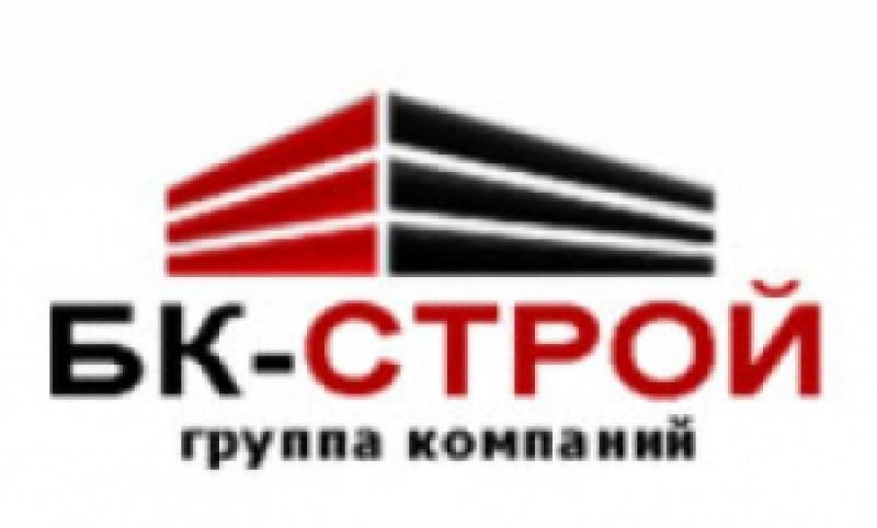 БК-Строй ООО