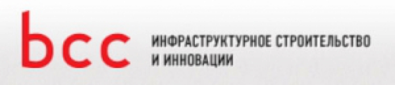 Бизнес Компьютер Центр BCC Company ЗАО