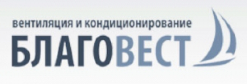 Благовест ООО