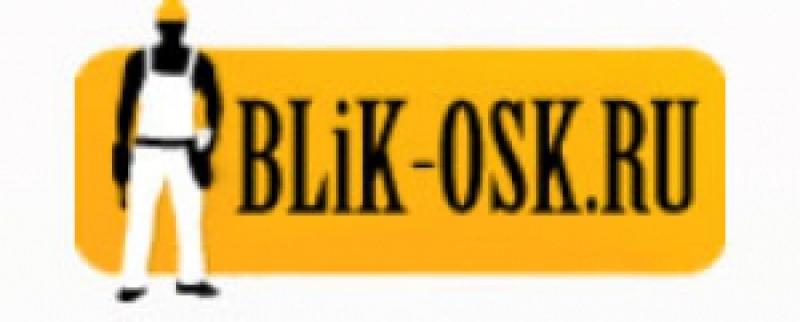 Блик ООО