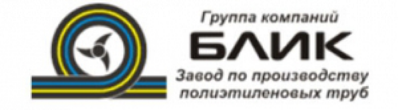 Блик+ ООО