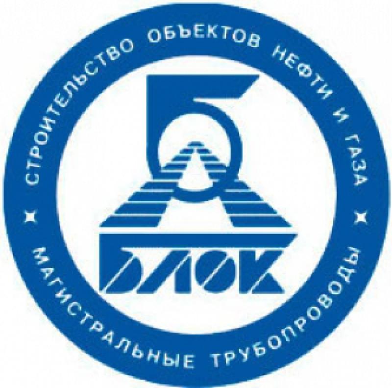 БлокТрубопроводСтрой ООО
