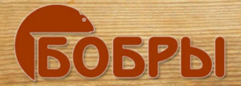 Бобры ООО