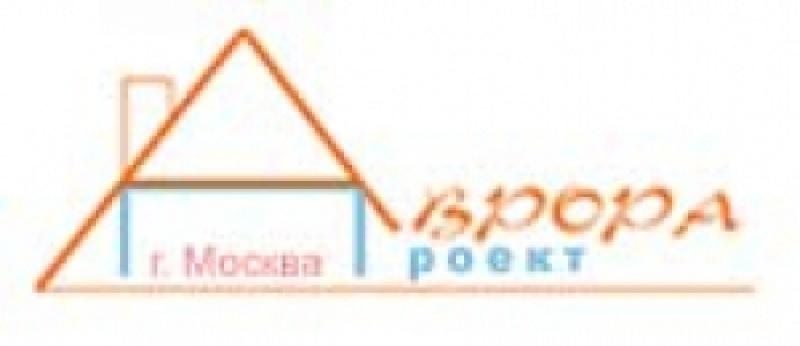 Аврора-Проект ООО