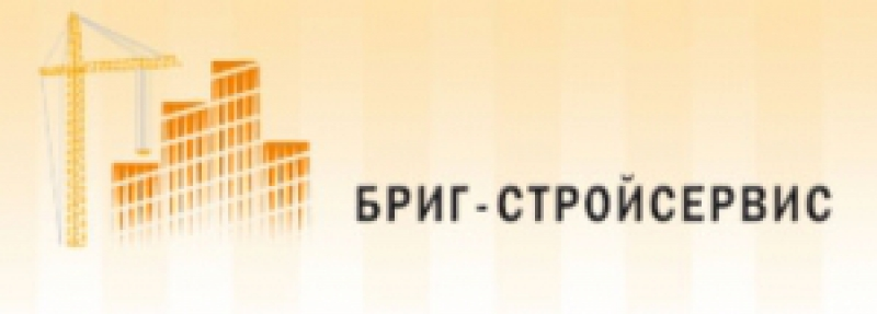 Бриг-Стройсервис ООО