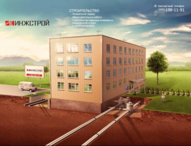 АВС-Инжстрой ООО