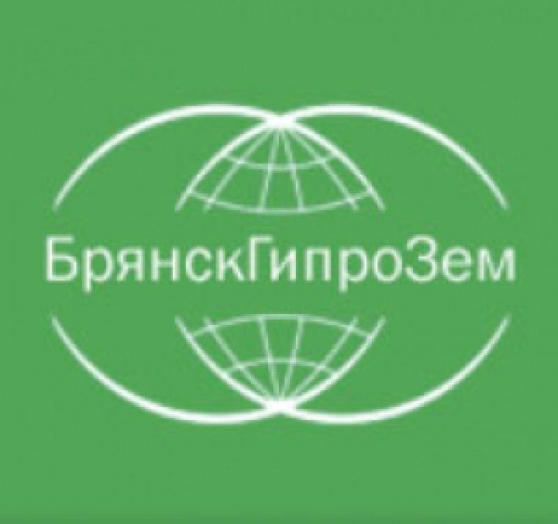 БрянскГипроЗем ООО