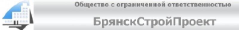 БрянскСтройПроект ООО
