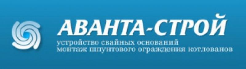 Аванта-Строй ООО
