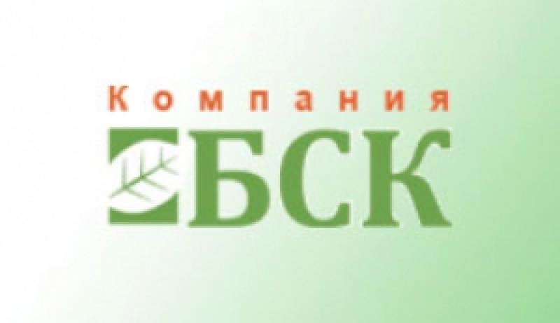 БСК ООО