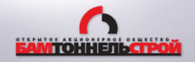 БТС-Гидрострой ООО
