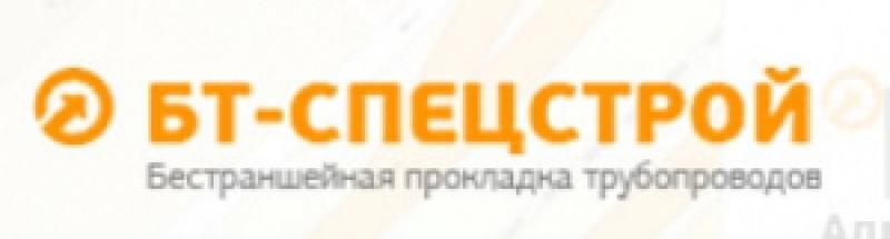 БТ-Спецстрой ООО