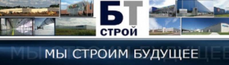 БТ Строй ООО