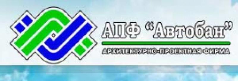 Автобан ООО
