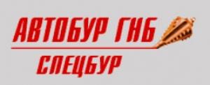 Автобур ГНБ ООО