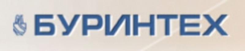 Буринтех ООО