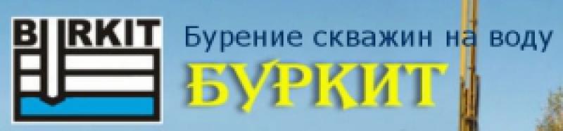 Буркит ООО