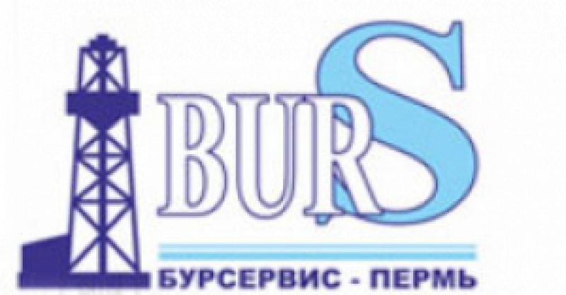 Бурсервис-Пермь ООО