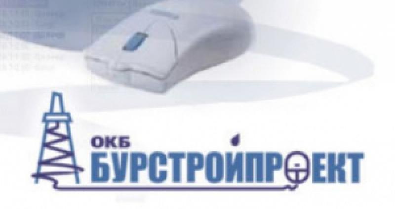 Бурстройпроект ООО