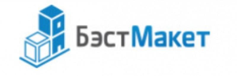 Бэст Макет ООО