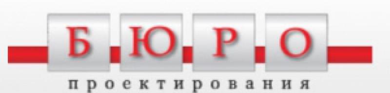 Бюро Проектирования ООО