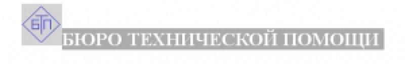 Бюро Технической Помощи ООО
