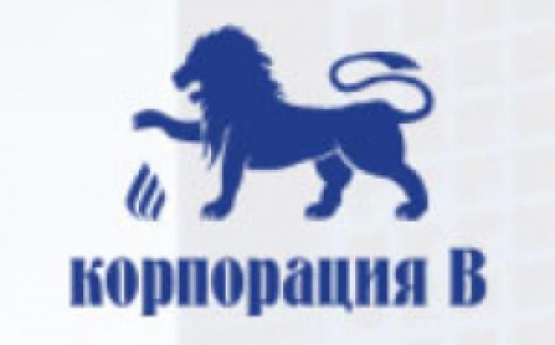 Корпорация В ООО