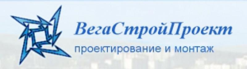 ВегаСтройПроект ООО