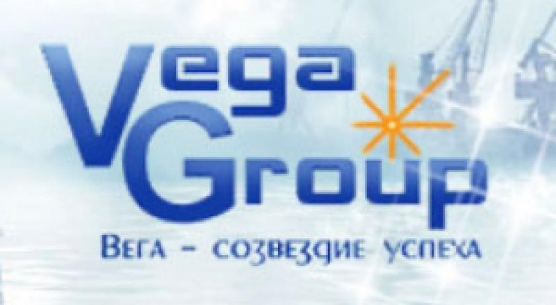 Объединенные Верфи Вега ЗАО
