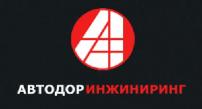 Автодоринжиниринг ООО