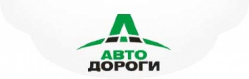 Автодороги ООО