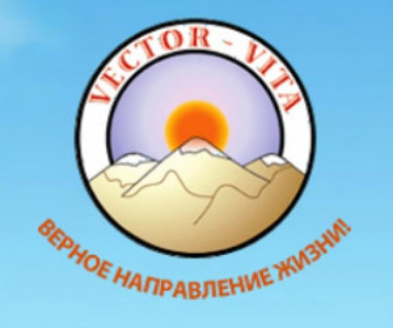 Вектор-Вита ЗАО