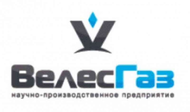 ВелесГаз ООО