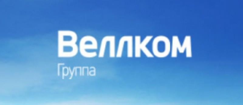 ВеллКом ООО