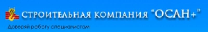 Асан+ ООО Велл Строй