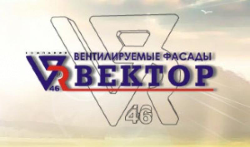 Вектор 46 ООО