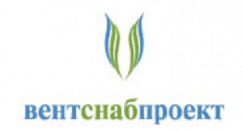 Вентснабпроект ООО