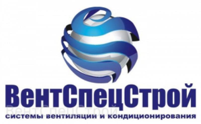 ВентСпецСтрой ООО
