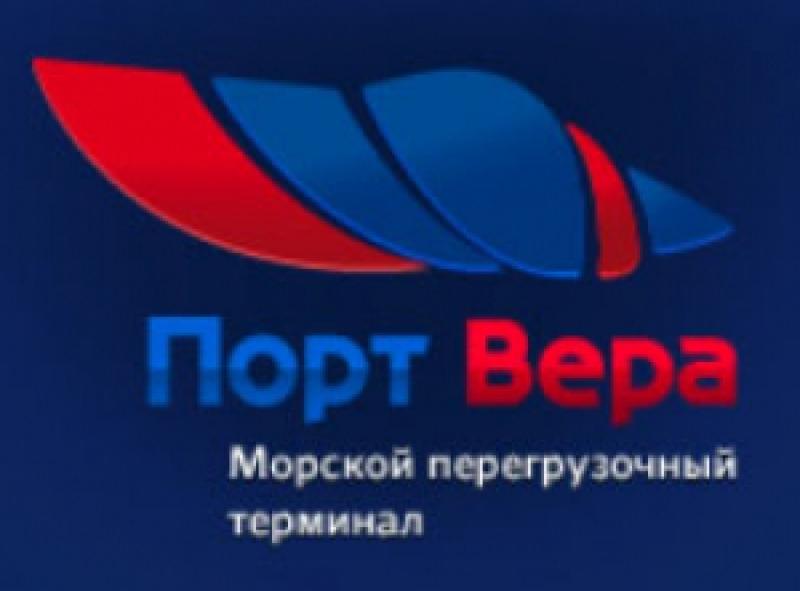 Вера Порт ООО