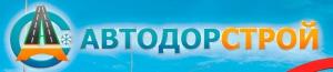 Автодорстрой ЗАО