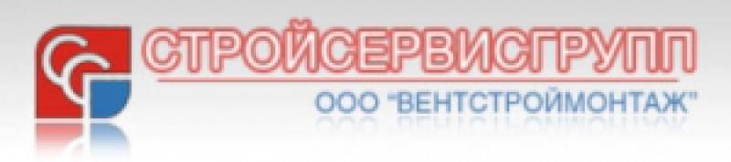 Вентстроймонтаж ООО