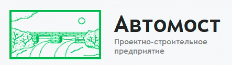 Автомост ООО