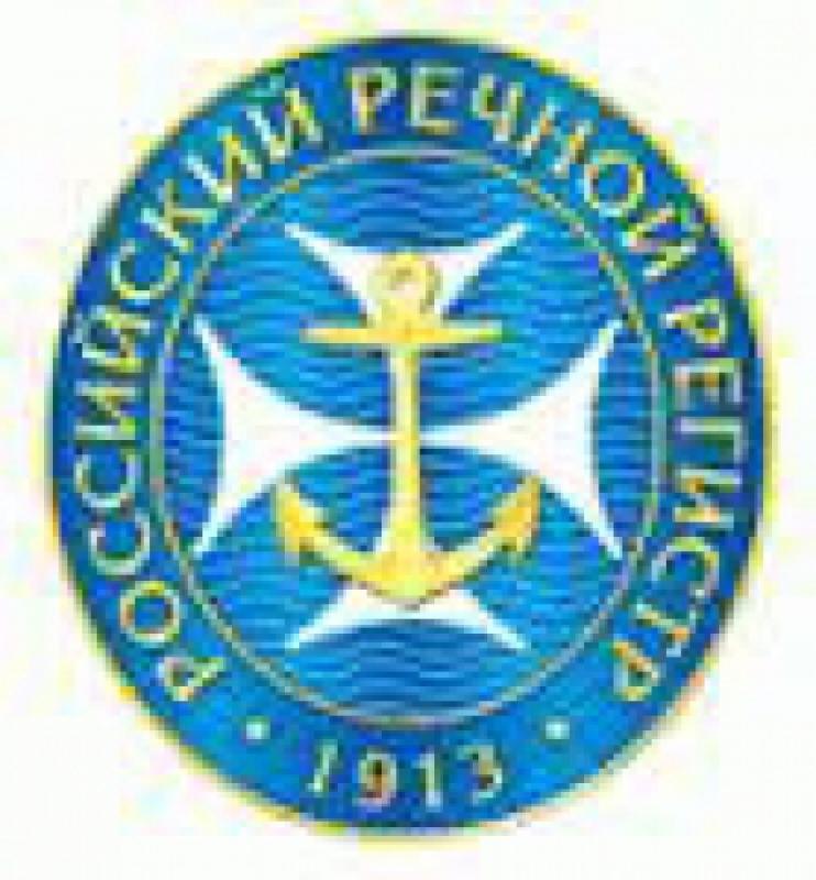 Верхне-Волжский Филиал ФАУ Российский Речной Регистр РРР