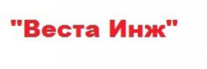 Веста Инж ООО