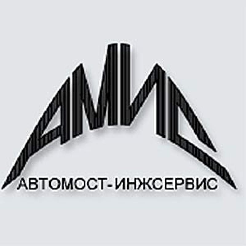 Автомост-Инжсервис ООО