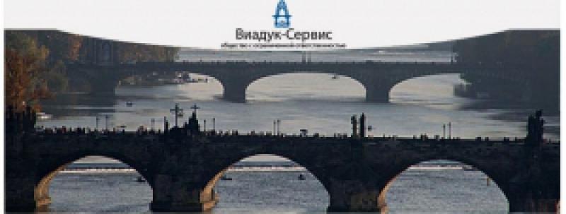 Виадук-Сервис ООО