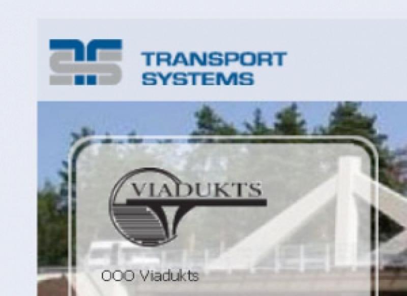 Виадук Viadukts ООО