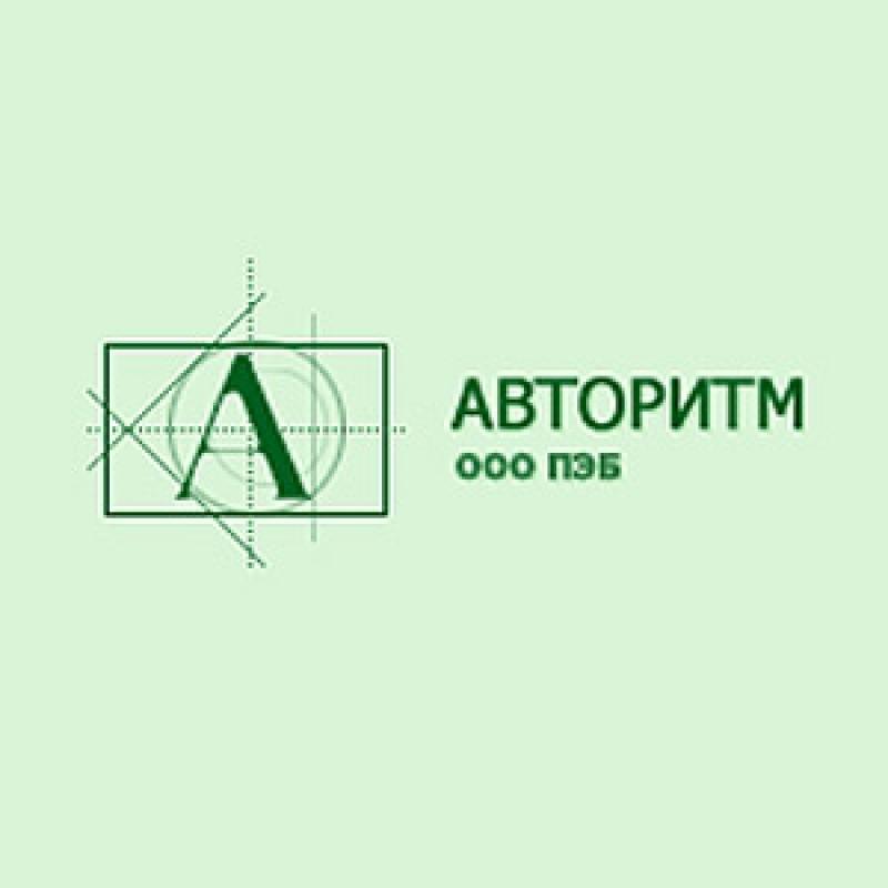 Авторитм ООО