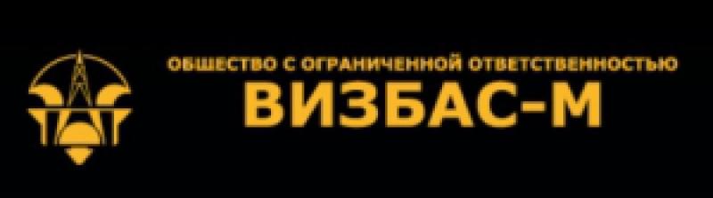 Визбас-М ООО