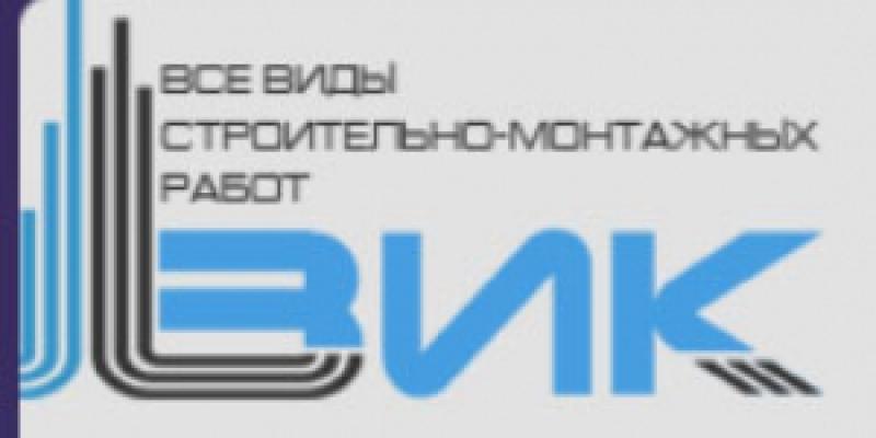 ВИК Владимирская Инвестиционная Компания ООО
